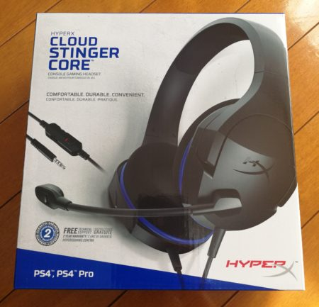 HyperX Cloud Stinger Core 箱